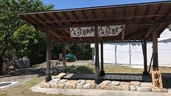 Michi-no-Eki Toyamago