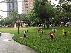 Hsinchu Central Park
