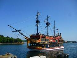 Ago Bay Island Cruise