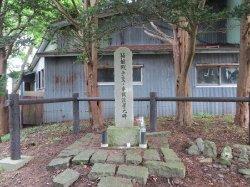 Hakodate War Washinoki Memorial Monument