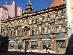 Perlov Tea House