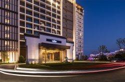 Wanda Novotel Hotel