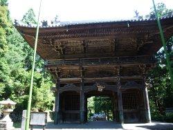 Aonominesan Shofuku-ji Temple