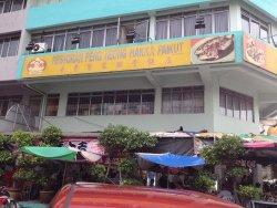 Peng Heong Hakka Paikut Restaurant