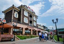 Kupecheskiy Dvor Hotel
