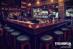 Yeoshua Bar