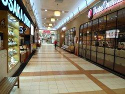 Aeon Mall Tomakomai