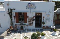 Savvas Παραδοσιακά Ελληνικά Προϊόντα
