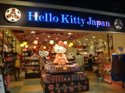 Hello Kitty Japan Haneda Airport
