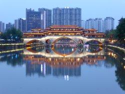 Anshun Bridge (Dongmen Bridge)