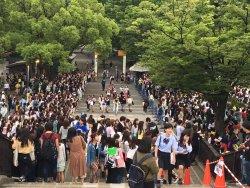 Free Tour Asia Tokyo