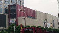 岭南站NOVA