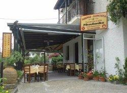 Taverna Pikoulianika