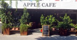 Apple Cafe