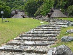Awashima Historic Park