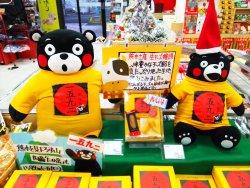 JR Kumamoto Station