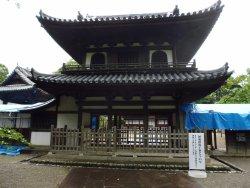 Jorokuji Temple