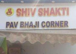 Shiv Shakti Pav Bhaji Corner