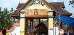 Dakshina Mookambika Temple