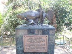 Памятник гамбузии