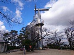 Momoyama Park
