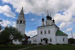 St Alexander monastery