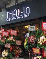 Thai-In