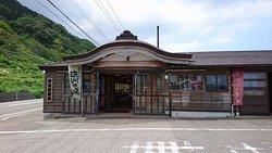 Suzu Salt Manufacture