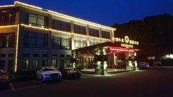 Tianmu Yuhu Bandao Hotel