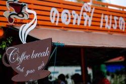 Coffee Break Koh Yao Noi