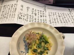 やっぱり高級大阪料理最高