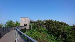 Bessyodake Sky Deck Noto Yume Terrace