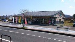 Michi no Eki Umino Kyoto Miyazu