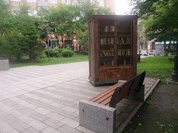 Art-Object Book Shelf