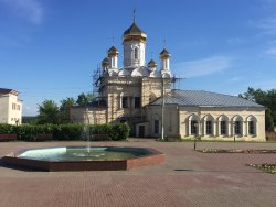 Cathedral of the Resurrection of Christ