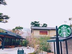 Starbucks Coffee, Aeon Mall Kumiyama