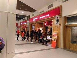 Thai Town Cuisine - Linkou Mitsui outlet Park Store