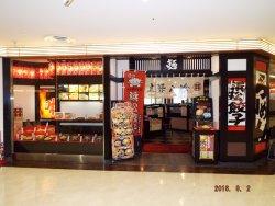 Gomihatchin Hamamatsu Station Building May One