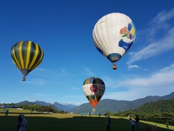 Taiwan International Balloon Fiesta