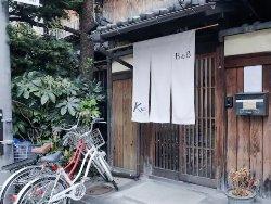 B&B Kioto