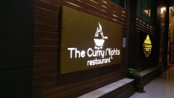 The curry night