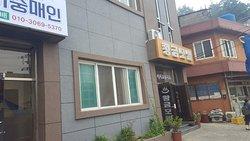 Hwanggeum Motel