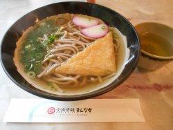 Restaurant Obokekyo Mannaka