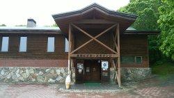 Hosooka Visitors Lounge, Coffe Space