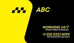 ABC Taxi Egypt