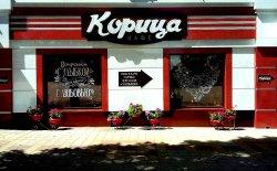 Cafe Koritsa