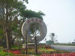 Yanwu Bridge
