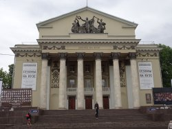 Yauza Palace Theatre Concert Hall