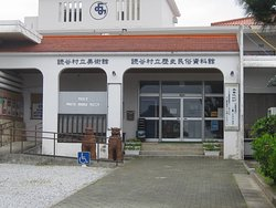 Yomitan Museum of History and Folklore