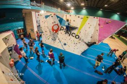 ‪The Project Climbing Centre‬